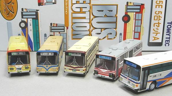 バスコレクション 富士重工業5E 5台セットA
