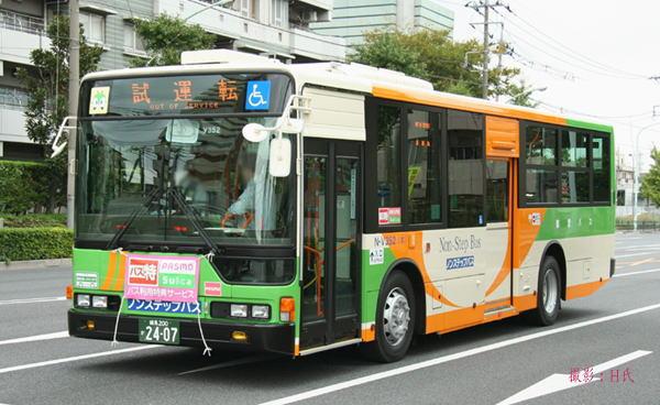 都営バス N-V352 三菱LKG-MP37FKF
