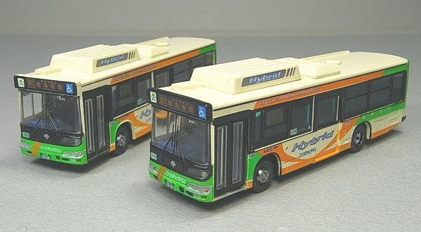 バスコレクション BRCハイブリッド