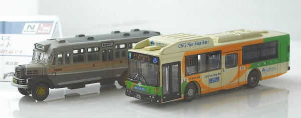 バスコレクション 都営バス2台セットA
