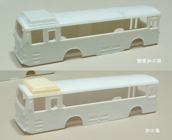MP107側面の加工