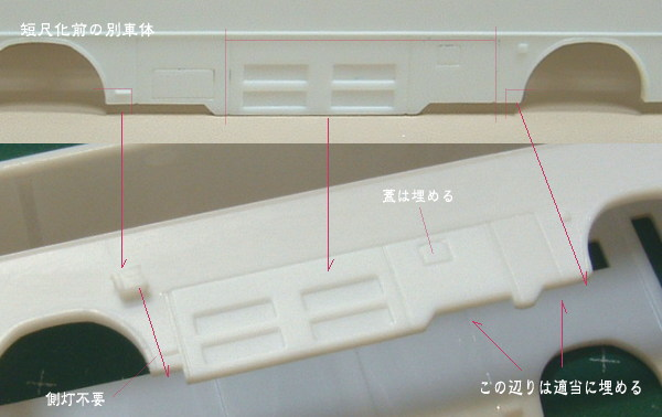 MP107側面の加工2