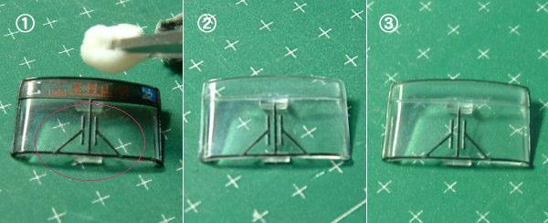 窓ガラスの加工1