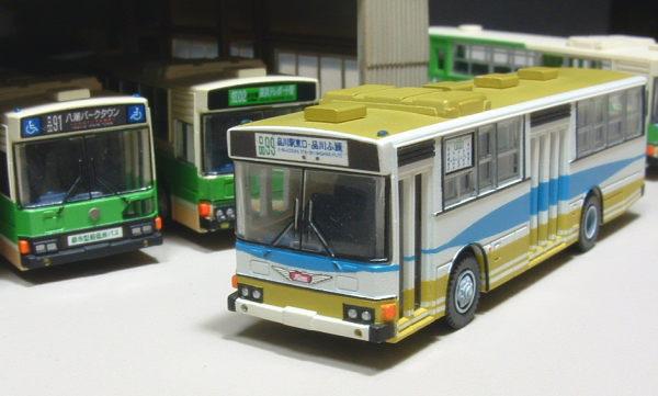 このバスの使いたかった