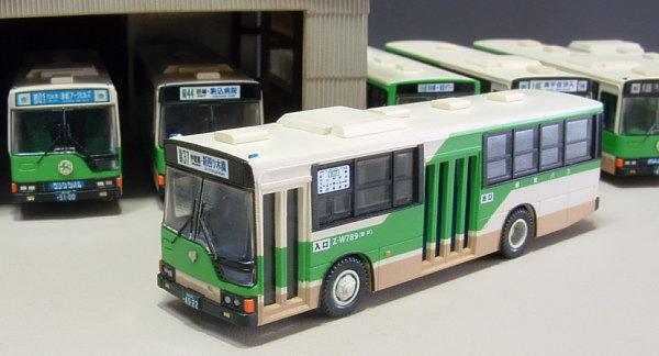 都営バス Z-W789完成