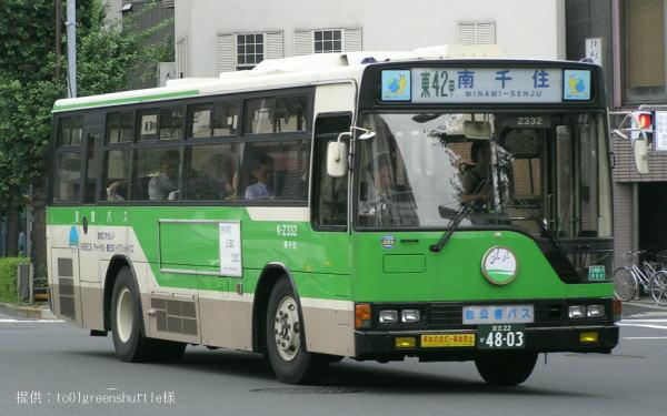 都営Z332