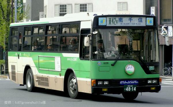 都営Z367