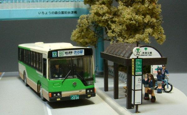 渋谷行きです^^