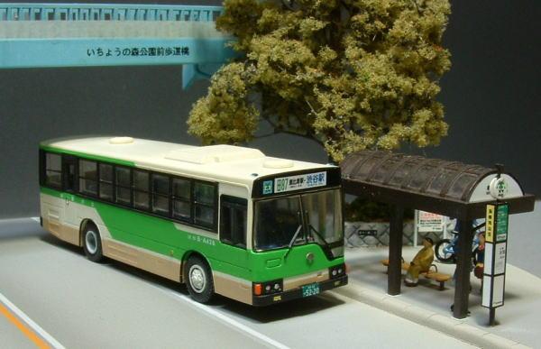 ゴーストバス??