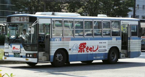 富山地方鉄道エアロスターK
