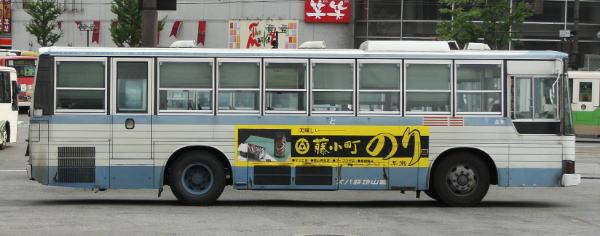 富山地方鉄道エアロスターK横から