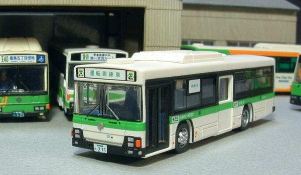 都営バス~運転訓練車