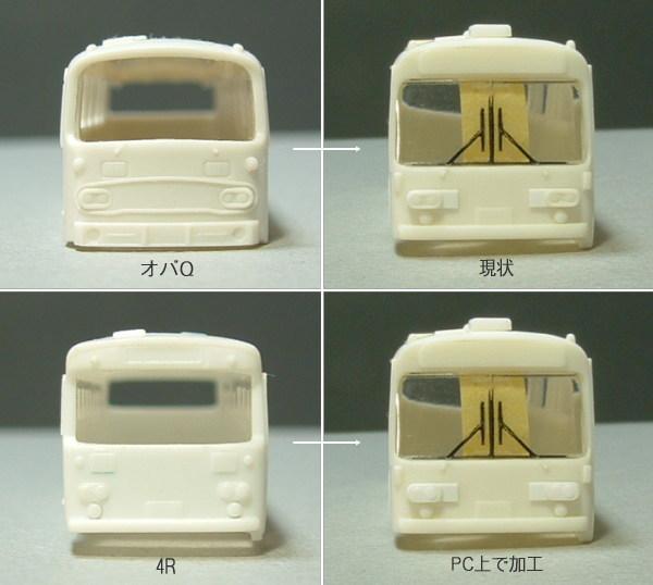 呉羽試作冷房車