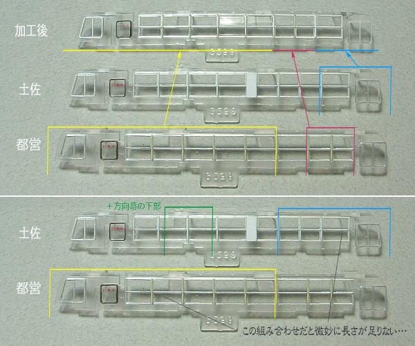 MR410窓の加工