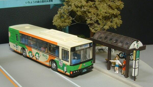 ママっみんくるバス来たよ!